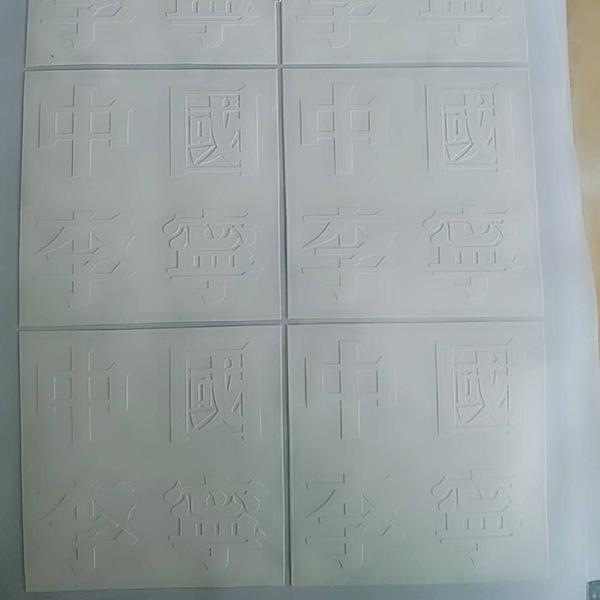硅胶热转印03